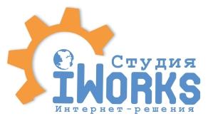Web development. Studio iWorks.