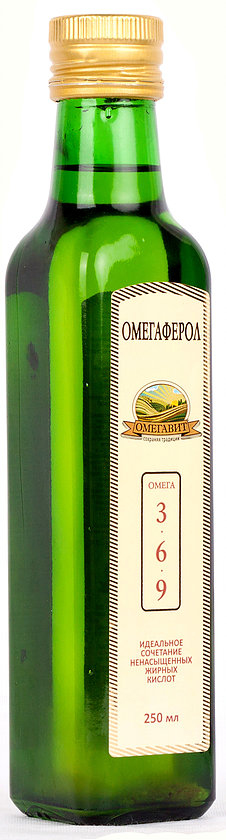 Omega 3, 6 and 9. New!